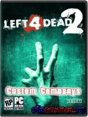 Left 4 Dead 2 Custom Companys Pack (PC/RUS)