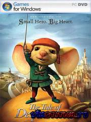 Tale of Despereaux / ѕриключени¤ ƒесперо (PC//Full/RUS)
