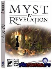 MYST IV Revelation (PC/RU Озвучка/Full Game)