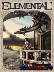 Elemental. War of Magic (PC/RUS/RePack)