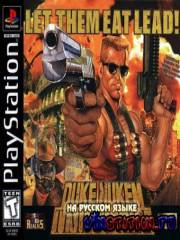 Duke Nukem: Time to Kill (PSX/RUS)