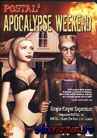 Скачать Postal 2: Apocalypse Weekend (PC/RUS) бесплатно