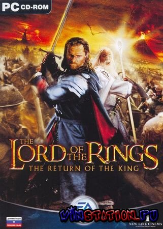 The Lord of the Rings:Тhe Return of the King (PC/RUS/RePack)