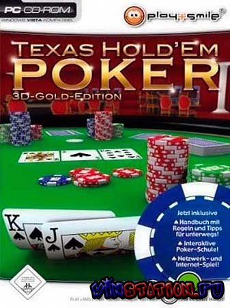 Texas Holdem Poker 3D Deluxe Edition (PC/2010/Repack)