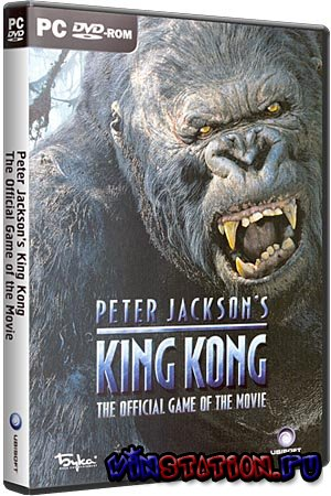 Скачать Peter Jackson's King Kong: The Official Game of the Movie (DVD-BOX/RUS FULL) бесплатно