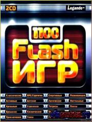 1100 Флеш игр / 1100 Flash game (PC)