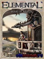 Elemental. War of Magic (PC/2010/Lossless RePack)