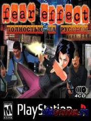 Fear Effect (PS1/RUS)