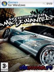 Need For Speed: Most Wanted Muscle (PC/RUS/RePack)