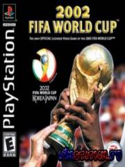FIFA World Cup 2002 (PS1)