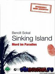 B.Sokal. Sinking Island (PC/RU Audio)