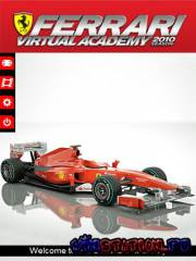 Ferrari Virtual Academy 2010 (Ferrari/MULTI2)