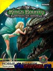 King's Bounty: Crossworlds (PC/RUS)