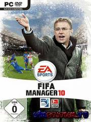 FIFA Manager 10 + Update 4 + All mods (PC/2010/Repack/RU)