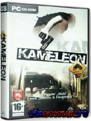 �������� / Chameleon (PC/Repack/RU Audio)