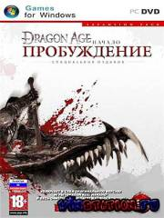 Dragon Age: Origins And Awakening v.1.04 + 36 DLC (PC/RePack/RU)