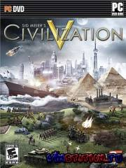 Sid Meier's Civilization V - Demo (PC/EN/Demo)
