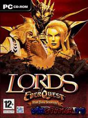 Lords of Everquest (PC/RUS)