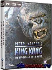 Peter Jackson's King Kong: The Official Game of the Movie (DVD-BOX/RUS FUL ...