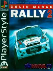 Colin McRae Rally 2.0 (PS1/RUS/Golden Leon)