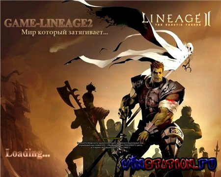 Interlud Game-Lineage2 (PC/RUS/Online)