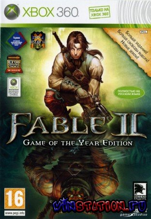 Fable II - Game Of The Year Edition  (XBOX360)