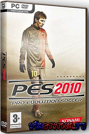 Скачать Pro Evolution Soccer 2010 - Pro Revolution Patch Final (PC/2010/RU Audio) бесплатно