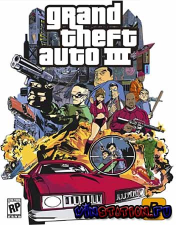 Скачать Grand Theft Auto III Zone (PC/RUS) бесплатно