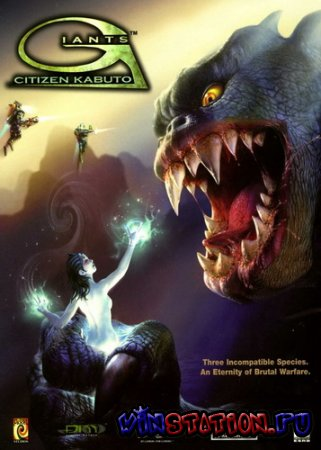 Giants: Citizen Kabuto (PC/RUS/RePack)