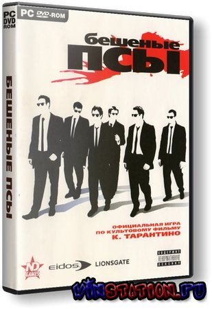Reservoir Dogs (2006/RUS/ENG/RePack/PC)