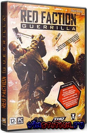 Скачать Red Faction: Guerrilla (PC/RePack VelArt/RU) бесплатно