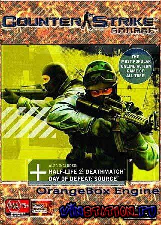 Скачать Counter-Strike: Source v.55 OrangeBox Engine + Autoupdate + MapPack (2010) бесплатно