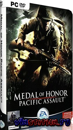 Скачать Medal Of Honor Pacific Assault (PC/Full/RUS) бесплатно