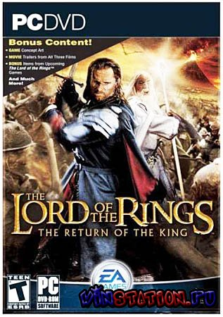 The Lord of the Rings: The Return of the King (PC/RUS)