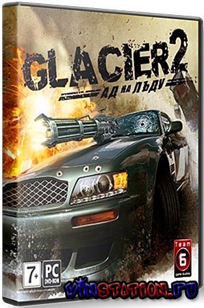 Скачать Glacier 2: Ад на льду / Hell On Ice (PC/Repack ReCoding/RU) бесплатно