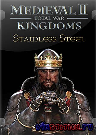 Скачать Medieval 2: Total War Kingdoms 1.5 + Stainless Steel 6.1 (3 в 1/Repack/RU) бесплатно