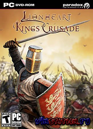 Скачать Lionheart: Kings' Crusade (PC/2010/RU) бесплатно