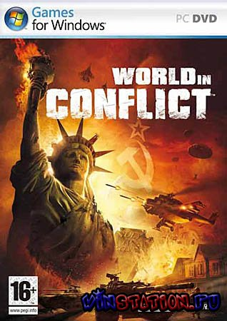 Мировой конфликт / World in Conflict (PC/FULL/RUS)