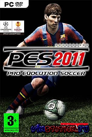Pro Evolution Soccer 2011 + Patch 0.3 (PC/RePack/RUS)