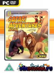WWF Safari Adventures Africa (PC/RUS)