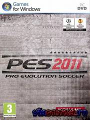 Pro Evolution Soccer 2011 +Patch 0.1 (PC/Repack/RU)