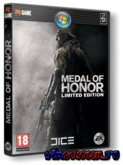 Medal of Honor.Limited Edition (2010/RUS/ENG/RIP/PC)