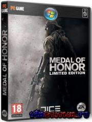 Medal of Honor: Limited Edition (PC/RUS/Repac)