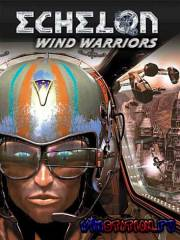Echelon: Wind Warriors / Шторм: Солдаты неба 1,04
