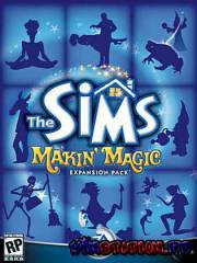 The Sims: Makin Magic (������ ������� + ���������� ������)