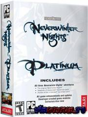 Neverwinter Nights 2 - Platinum Edition (PC/RePack/RUS/FULL)