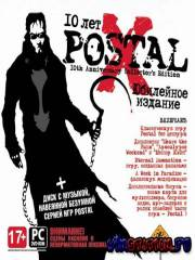 Postal 10th Anniversary Collector's Edition (PC/RUS)