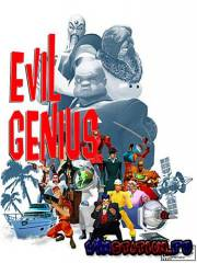 Злой Гений / Evil Genius (PC/RePack/RU)