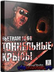 Tunnel Rats (PC/RePack ReCoding/Вся на русском)