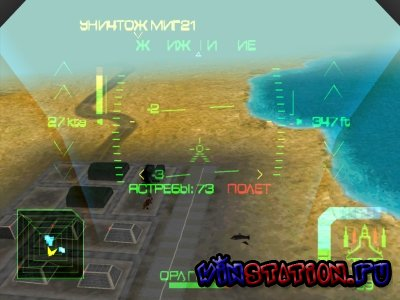 Скачать игру Eagle One: Harrier Attack (PSX/RUS)